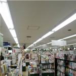 ブックストアー地域:神奈川県 導入数:124