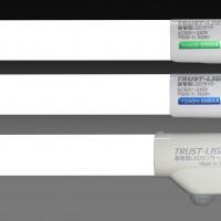 Trust-Lightシリーズ