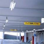 滋賀県栗東市駐車場様 地域:滋賀県導入数:220
