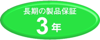 3hosyou_2
